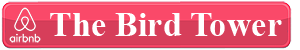 Airbnb: The Bird Tower